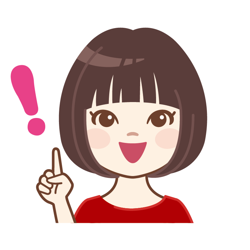 ぱん(20代)会社員