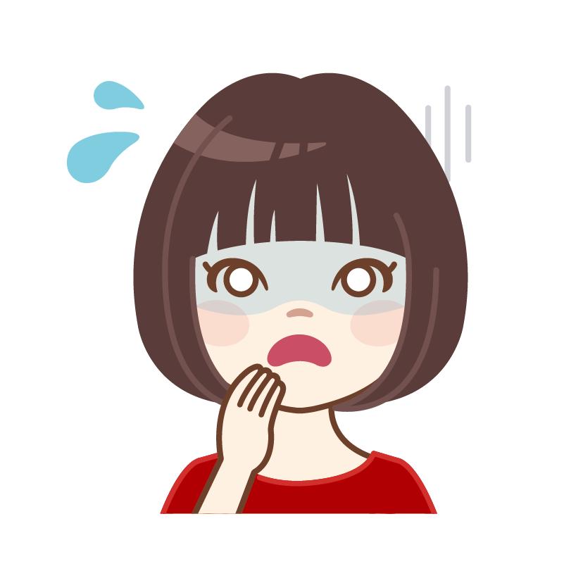 口コミ・評判(20代後半)
